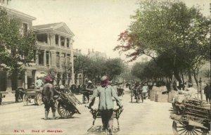 china, SHANGHAI, Bund Scene, Wheelbarrow, Rickshaw (1899) K.P.C. No. 12 Postcard