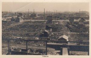 RP: TOKYO , Japan , 1940s