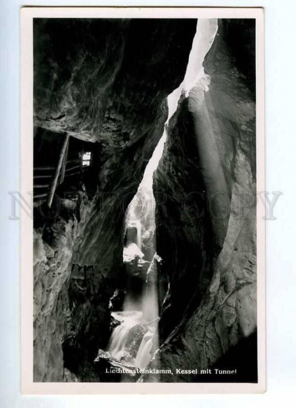 235659 Liechtenstein Gorge Boiler tunnel ADVERTSING restaurant