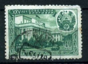 504032 USSR 1951 year Anniversary Republic Kyrgyzstan stamp