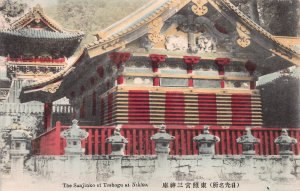 The Sanjinko of Toshogu at, Nikko, Japan, Early Hand Colored Postcard, Unused