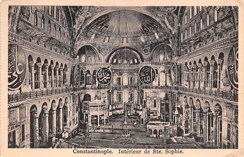 Interieur de Ste Sophie Constantinople Turkey Writing on back