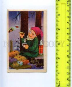 254355 FINLAND ADVERTISING AIRAM NEW YEAR gnome OLD RPPC