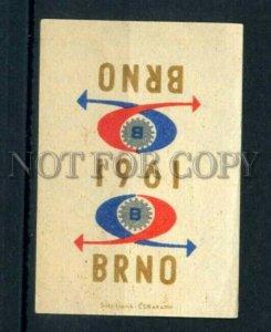 500790 Czechoslovakia 1961 year BRNO Vintage match label