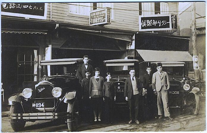 Japan Club Taxi & Hire Old Cars Storefronts Vintage Post Card