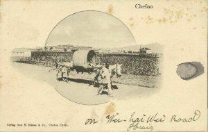 china, CHEFOO YANTAI 烟台, Native Countryman (1904) Postcard