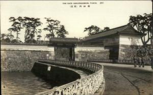Tokyo Japan The Gate Sakuradamon c1915 Real Photo Postcard