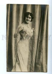Search (Real Photo) or RPPC / HipPostcard