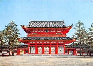 Otenmon Gate, Heian Shrine China Unused