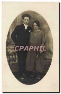 PHOTO CARD Couple