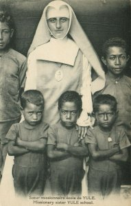 PC CPA PAPUA NEW GUINEA, MISSIONARY SISTER YULE SCHOOL, Postcard (b19761)