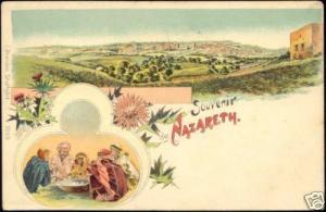 palestine israel, NAZARETH, Panorama, Arabs (ca. 1899)