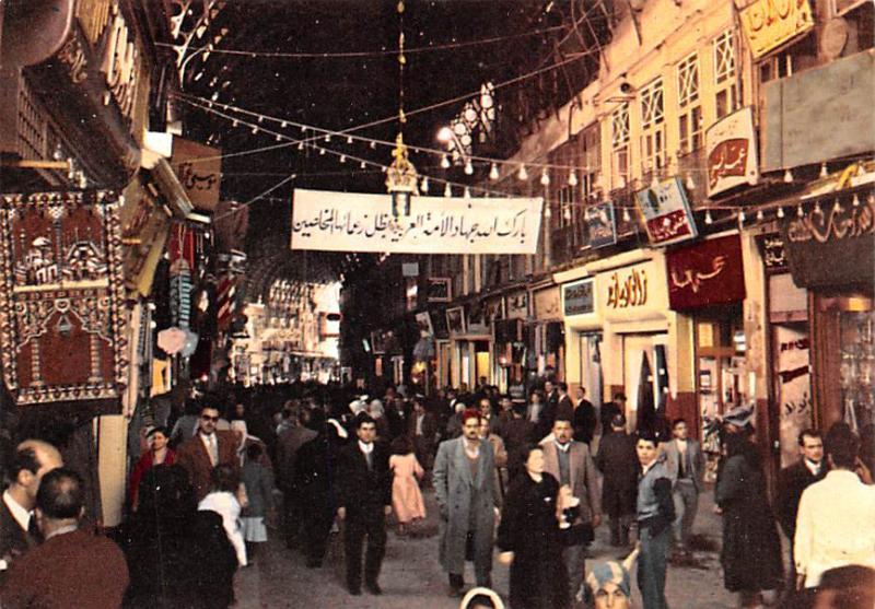 Damascus - Iran