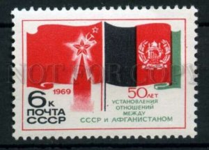 507159 USSR 1969 year diplomatic relations with Afghanistan
