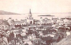 San Francisco welcomes the World 1915 Panama Unused
