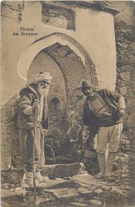 Ethnic turkish people at the water source vintage postcard Turkey