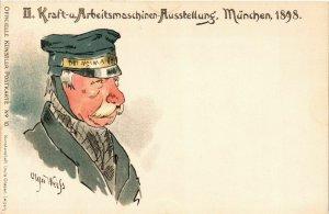 CPA AK Munchen- II. Kraft-u. Arbeitsmaschinen Ausstellung GERMANY (947096)