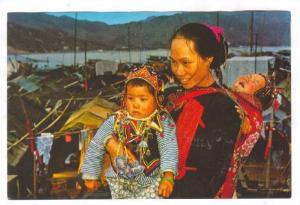 Hong Kong , China, 50-70s ; Boat woman & child