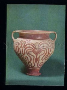 180150 CYPRUS amphora depicting Jigs old postcard