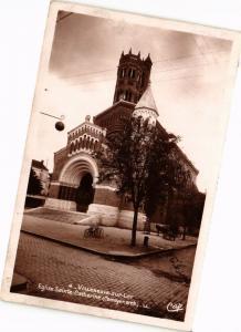 CPA VILLENEUVE-sur-LOT-Église Ste-Catherine (263927)