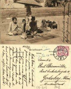 indonesia, JAVA SOERABAIA, Native Money Changers (1914) Postcard