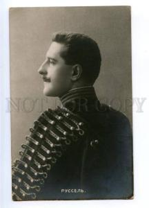 175441 ROUSSEL French OPERA Singer HUSSAR Vintage PHOTO PC