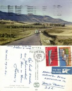 israel, Landscape in Upper Galilee (1960) Stamps, Palphot 5230
