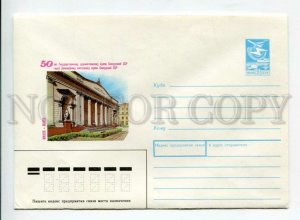 430466 USSR 1989 Konovalov Minsk is anniversary art museum Belarus postal COVER