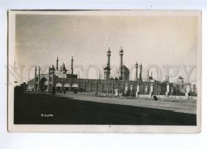 193176 IRAN Persia KOUM Vintage photo RPPC w/ stamp 1936 year