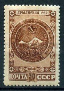 503441 USSR 1947 year State emblems of Union Republic ARMENIA