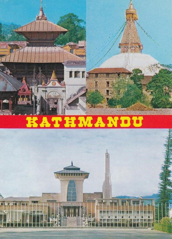 KATHMANDU , Nepal , 50-70s