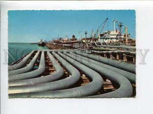 3089678 Kuwait petroleum Pipe Lines Ahmadi Kuwait Old PC