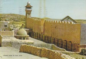 Hebron , the tomb of the Patriarchs , Israel , PU-1970