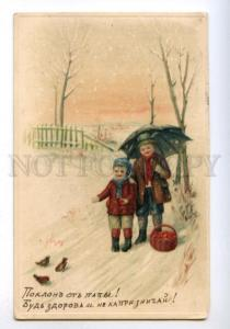177744 NEW YEAR Winter Kids w/ UMBRELLA Vintage EMBOSSED PC