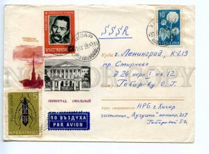 272820 BULGARIA to USSR 1968 year real air post COVER