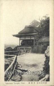 O-mi Japan Ishiyama Temple O-mi Ishiyama Temple