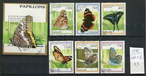 265010 BENIN 1996 used stamps set+S/S Butterflies