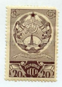 502551 USSR 1938 year Supreme Council Azerbaijan Elections