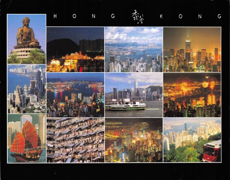Large Format Hong Kong Postcard Multi View OS119