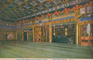 Front Temple Of The Toshogu Nikko Japan Old Postcard