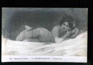 134785 Nude MERMAID Nymph Shell by CARRIER-BELLEUSE old SALON