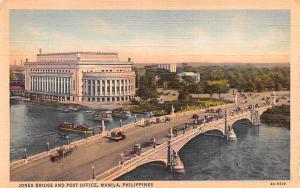 Manila Philippines Jones Bridge and Post Office Manila Jones Bridge and Post ...