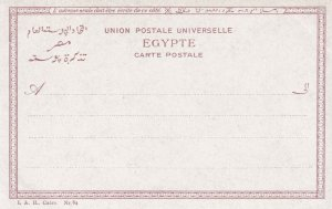 EGYPT , 00-10s ; Thebes , Interior of the T^omb Amenhotep