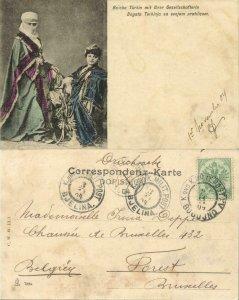 croatia, Rich Turkish Woman with her Companion Lady (1904) Postcard