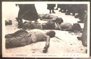 Mint Manchuria China Real Picture Postcard RPPC Shoot Death Of The Chunchuses