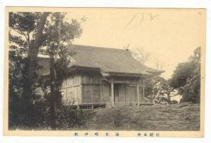 Building, Shrine / TEmple?, Japan, 00-10s