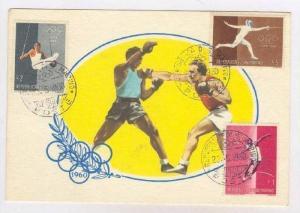 Poster Art  1960 Olympics, Boxing, Repubblica di San Marino