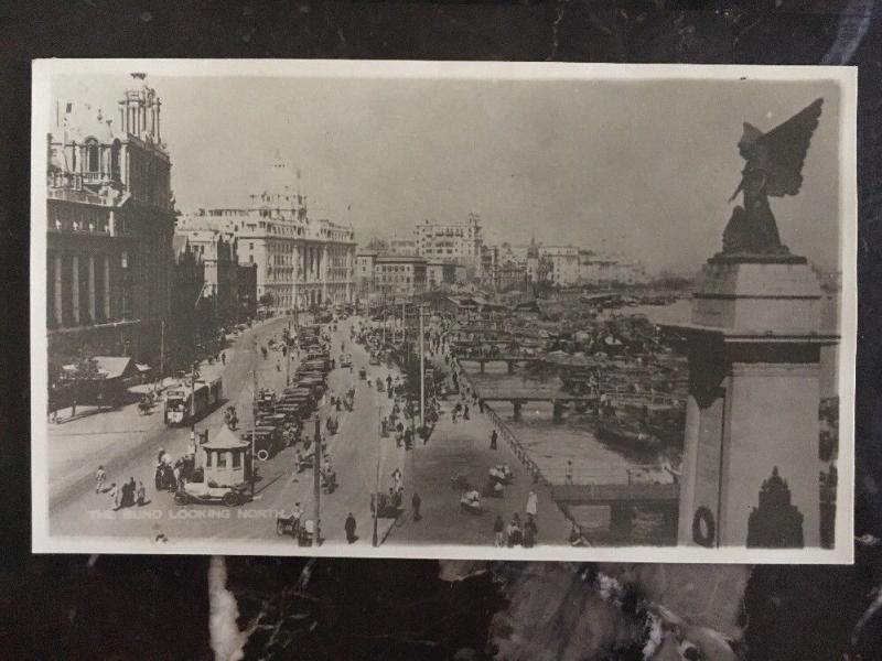 Mint Shanghai China RPPC Postcard The Bund View