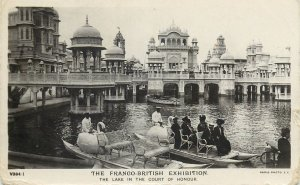 Postcard exhibitions Franco British Expedition THe lake in the court of Honour