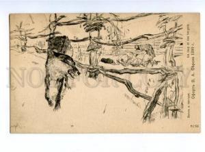 170965 Krylov Fable WOLF shepherds by SEROV vintage Red Cross